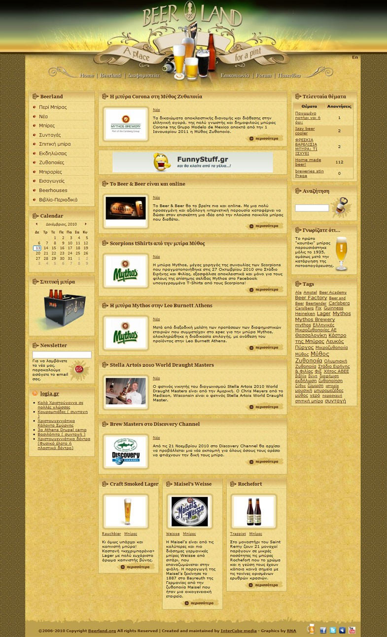 beerland_layout