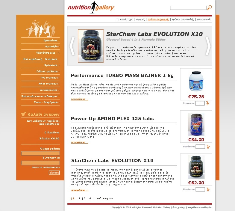 nutrition_gallery_layout